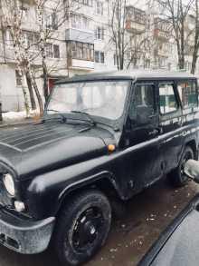 Москва Хантер 2005