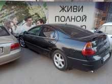 Краснодар 300M 2001