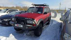 Екатеринбург Land Cruiser 1995