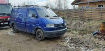 Павловский Посад Transporter 1992