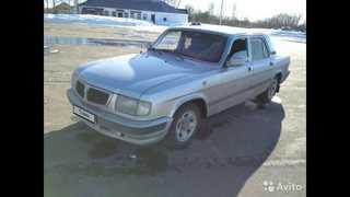 Суроватиха 3110 Волга 2004