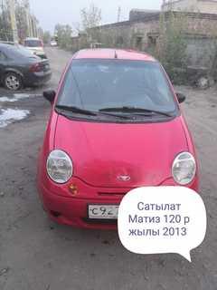 Новосибирск Matiz 2013