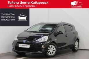 Хабаровск Toyota Aqua 2013