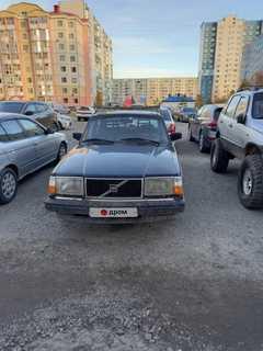 Нижневартовск 240 1993