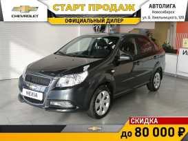 Новосибирск Nexia 2021