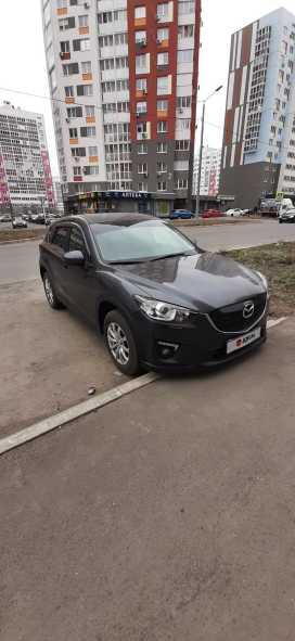Оренбург CX-5 2014