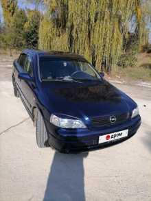 Армянск Astra 2001