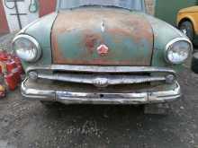 Красноярск 402 1956