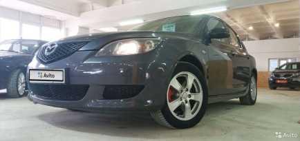 Астрахань Mazda3 2004