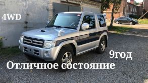 Иркутск Pajero Mini 2009