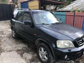 Феодосия CR-V 1999