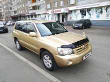 Красноярск Kluger V 2003