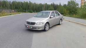 Новоуральск Vista 2001