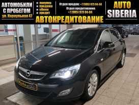 Красноярск Astra 2010