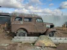 Астрахань 69 1972