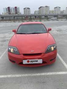 Тюмень Coupe 2006