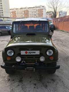 Анапа 469 1984
