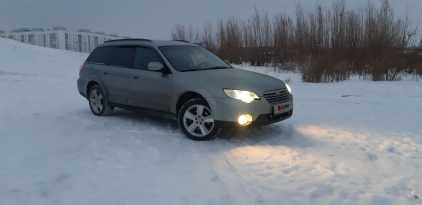 Ханты-Мансийск Outback 2006