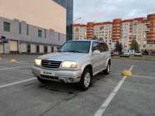 Нижний Новгород Grand Vitara XL-7