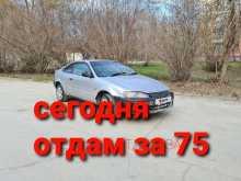 Бердск Cynos 1996