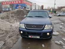 Новосибирск Explorer 2003