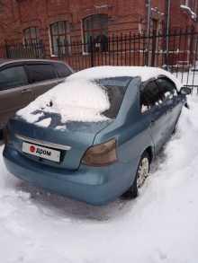 Новосибирск Belta 2005