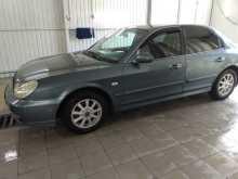Симферополь Sonata 2003