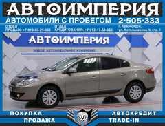 Красноярск Fluence 2012