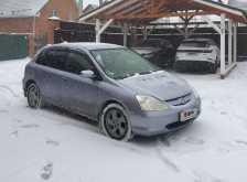 Чехов Civic 2000