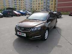 Саратов Emgrand EC7 2019