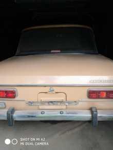 Архангельская 2140 1986