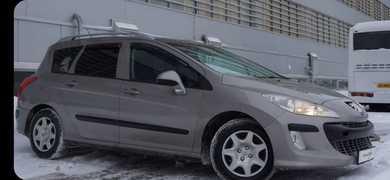 Казань 308 2008