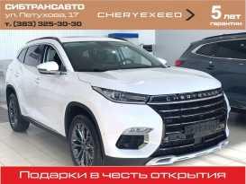 Новосибирск TXL 2020