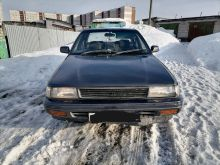 Барнаул Corona 1988
