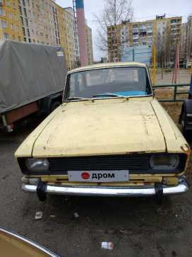 Радужный 2140 1979