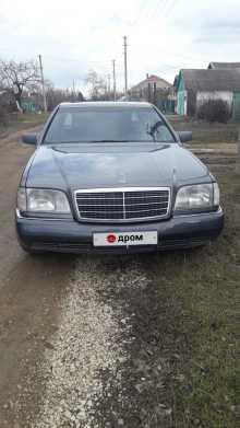 Старый Крым S-Class 1992