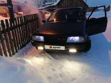 Иваново 2109 1997