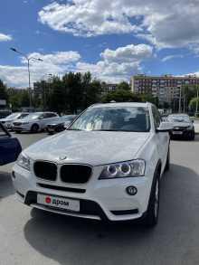Москва X3 2014