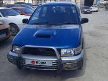 Каменск-Уральский RVR 1994