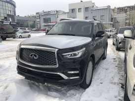 Челябинск QX80 2020