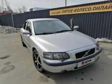 Озёрск S60 2003