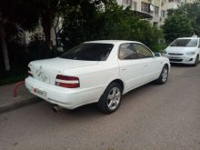 Краснодар Vista 1997