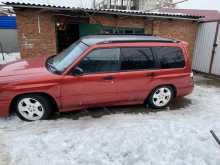 Краснодар Forester 1997
