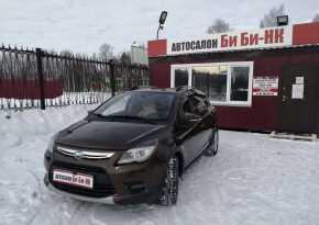 Нижнекамск X50 2016