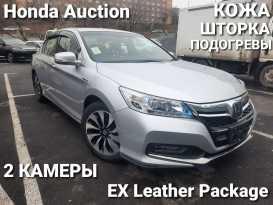 Владивосток Honda Accord 2013