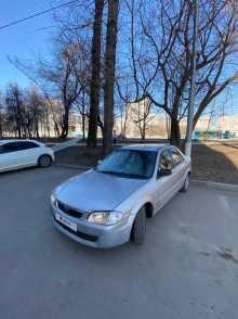 Москва Familia 2000