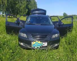 Тула Mazda3 2007
