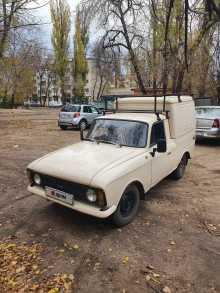 Воронеж 2715 1993