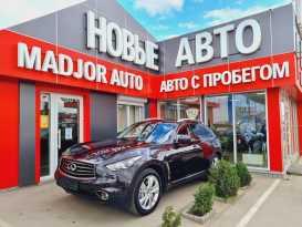 Краснодар QX70 2014