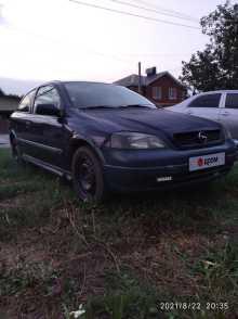 Белебей Astra 1999